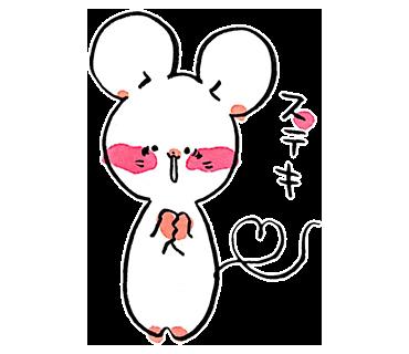 少女マンガチックなイラストにキュン♪レトロ派女子にオススメの「ネズミのマーさん」スタンプ☆