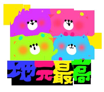 地元LOVE☆仲間との絆をもっと深める「ヤンキー・ギャル」専用LINEスタンプ♪