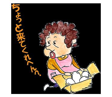 親しみやすさ抜群!お気楽で呑気な母ちゃんが活躍する「なにわのおかん」スタンプ☆