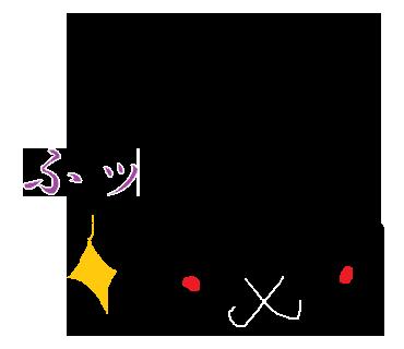 ミステリアスな瞳に釘づけ!シンプルなイラストと文字で使い勝手抜群の「黒ウサギ」スタンプ☆