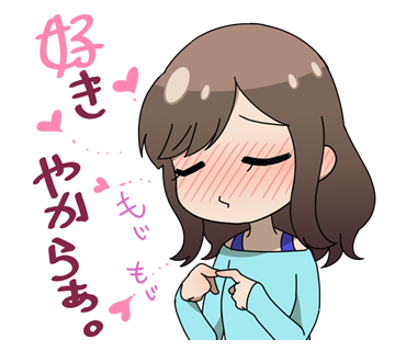 でれでれ大阪弁女子に胸キュン♪カップル同士のトークに使える「大阪ガール」スタンプ☆