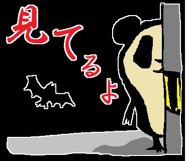 ホラー感たっぷり!不気味なパンダで相手にプレッシャーを与える「こうもりパンダ」スタンプ☆