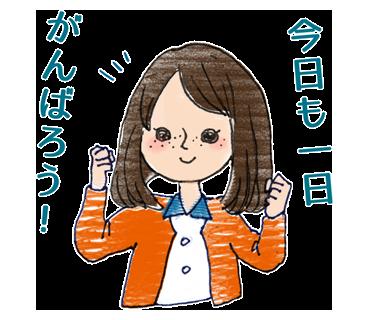 仕事を頑張る女性を応援!仲間同士のコミュニケーションに使える「働く女性」スタンプ☆