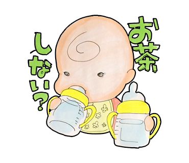 甘え上手になれちゃう♪ぷくぷくベビーが可愛い「ハッピー赤ちゃん」スタンプ☆