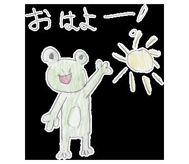 衝撃のクオリティ!不安感を駆られるシュールなイラスト満載の「さくカエル」スタンプ☆