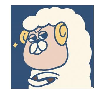 モコモコ&ドヤ顔が自慢!憎たらしい愛されキャラの「生意気ひつじ」スタンプ☆