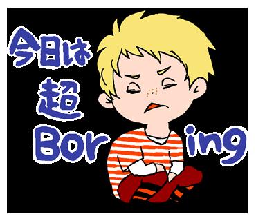 英語と日本語のMIX感が楽しい!キュートな外国人風イラストの「英語かぶれ」スタンプ☆